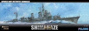 フジミ 1/350 艦NEXT 日本海軍駆逐艦 島風