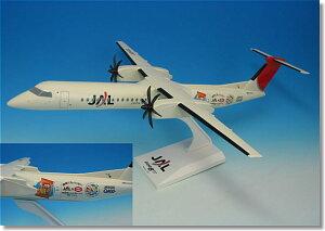 日本エアコミューター (DHC-8-400) COP10エコ・ハッピーターン号 (機体番号JA841C) 1/100 JALUX...