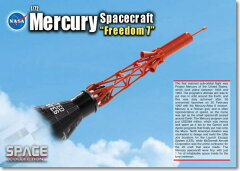 スペースドラゴンウイングス DRW50384 1/72 マーキュリー宇宙船 フリーダム7