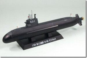 海上自衛隊 潜水艦 SS-501 そうりゅう(塗装済完成品) 1/350 ピットロード JBM01【お取寄せ販...