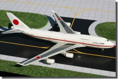 1/400 747-400 日本国政府専用機 20-1101 ジェミニマックス(ガリバー) GMJSD041【ご予約:お取...