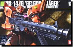 HGUC 045 MS-14J ゲルググJ(イェーガー) バンダイ 1/144