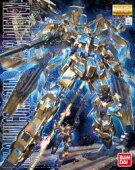 バンダイMG1/100ユニコーンガンダム3号機フェネクス