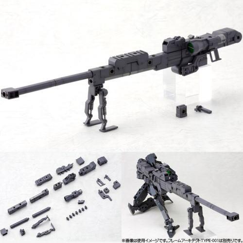 プラモデル・模型, ロボット  M.S.G MH01R