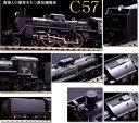 トミックス TOMIX 2003 国鉄 C57形蒸気機関車(135号機)