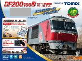 TOMIXトミックス90095DF200100形Nゲージ鉄道模型ファーストセット