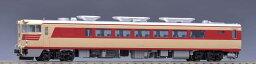 トミックス 8468 国鉄ディーゼルカー キハ82形(後期型・北海道仕様)