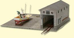 トミーテック 漁港C (造船所・陸揚げ場)  建物コレクション(Nゲージ)(鉄道模型)