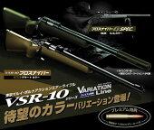東京マルイボルトアクションエアーライフルVSR-10シリーズNo.4バリエーションラインプレミアム限定プロスナイパーGSPEC.O.D.カラーHOPUP可変(実物同寸ダミーカート付属)