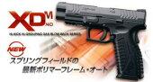 東京マルイガスガンブローバックXDM-40(18歳未満の方のご購入は出来ません)