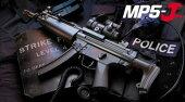 東京マルイ電動ガンNo.078MP5-J機関けん銃(18歳未満の方のご購入は出来ません)