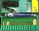 小型ペンタイプツール PT-α リューター フチオカ