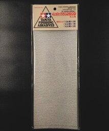 タミヤ フィニッシングペーパー No.87009 荒目セット 木工用(P180x2枚・P240x1枚・P320x2枚)