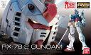 バンダイ RG リアルグレード No.01 1/144 RX-78-2 ガンダム
