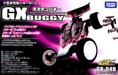 タカラトミー ギガテンバギー レーシングタイプ GX-04B パープル (小型高性能バギーR/Cトイラジ...