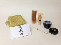 【茶道具】野点セット網代かごタイプB