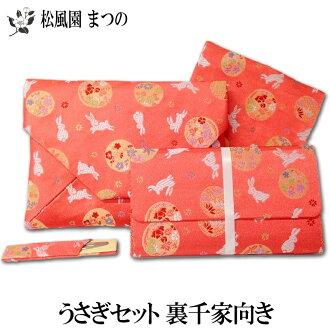 Rabbit set school ceremonies ( sukiya-style bag, three folding wipe, mackerel, old blisters, only stainless steel pastry toothpick )