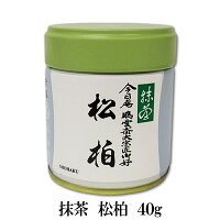 【茶道具】【抹茶】松柏40g缶今日庵鵬雲斎大宗匠御好