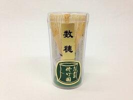 【茶道具/茶道/茶器】【裏千家・表千家】茶筅数穂(中国製)