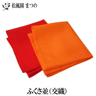 And red for fukusa (tea ceremony cloth) soles Urasenke women