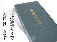 【茶道具】流水に梅花紋ふくさばさみ