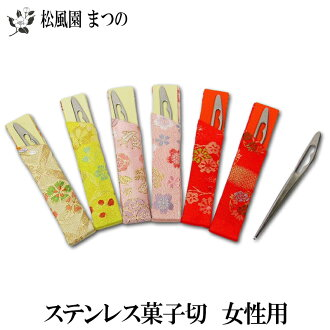 Women's toothpick (candy chips) stainless steel