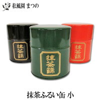 【茶道具】家庭用小型ふるい