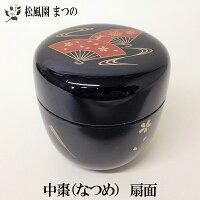 【茶道具】プラスチック製棗松