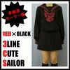 黒色セーラー服衿・カフス赤3本線