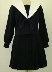 W24紺色セーラー服白衿・深衿タイプ