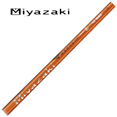 MIYAZAKIシャフト Kaula MIZORE(霙)   リシャフト時工賃別途必要