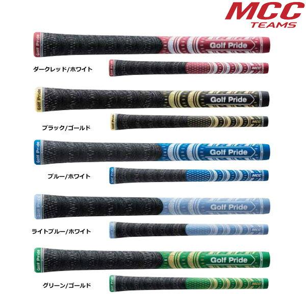 3位:ゴルフプライド『MCCTEAMSジャパンセレクションモデル』