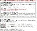USTマミヤ マジカル アッタス Magical ATTAS FW用 2