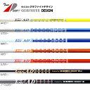 GRAPHITEDESIGNシリーズグラファイトデザイン Tour AD-65 Type2 アイアン用【工賃・送料込み】...