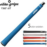 elite grip Y360°sXT エリートグリップ Y360sXT