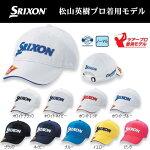 【2016年モデル】SRIXON(スリクソン)SMH6130X松山英樹プロ着用モデルキャップ