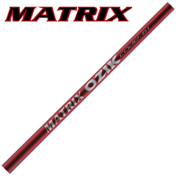 MATRIX(マトリックス)OZIK CODE(US) 【工賃別】:TEEOLIVE