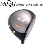 MIRAIGOLFTINITDRIVERHEADMODEL-017日本仕様ミライゴルフティニットドライバーヘッド※ヘッド単体販売不可