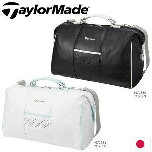 KY842 M72331/72332 TaylorMade テーラーメイド ウィメンズ ソフトシンセティックレザー ボストンバッグ ゴルフバッグ レディース