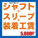 Imgrc0066084802