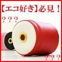 プレゼントにも大人気!PVCレザーペーパーカバー トイレットペーパーホルダー/トイレットペーパ...