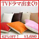 ●62%OFF●多くのTVドラマでも採用・楽天ランキング1位の国産高級PVCレザークッションカバー。...