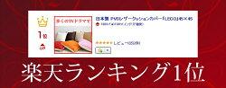 クッションカバー「LECO」45×45【PVCレザークッションカバーサイズオーダーOK日本製おしゃれシンプルクッションクッションカバーレザークッションカバークッションカバーソファ用クッションカバー】