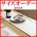 サイズオーダーOKのモダンな高級国産PVCレザーテーブルランナー【楽天ランキング1位】食卓が一...