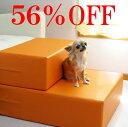 ●送料無料・56%OFF●国産高級レザードッグステップ/愛犬の足腰を守ります♪&ご主人様のクッ...
