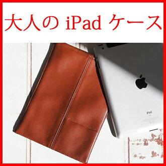 iPad 案例 ipad 空氣案例 ipad air2 案例 iPad 封面 iPad 案例 ipad 案例 ipad 空氣案例 ipad air2 案例 iPad 覆蓋 iPad 案例 ipad 案例 ipad 空氣案例 ipad air2 案例