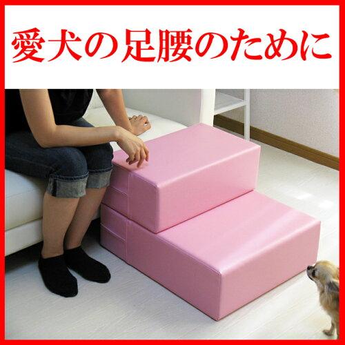 愛犬家が作った ドッグステップ「CHITO-Lサイズ」【L 犬 階...