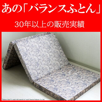 """30 年來愛,""""平衡床 ' 雙人床墊雙三欄式高彈平衡被褥床墊雙三欄式高彈床墊雙三欄式高彈平衡被褥折疊高彈平衡床"""