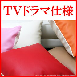 TVドラマで大活躍!PVCレザークッション「LECO-中身付き-」45×45【クッションカバー/クッション/サイズ/オーダー/ランキング/cushion/あす楽対応/北欧雑貨/半額以下/セール/ギフト/】
