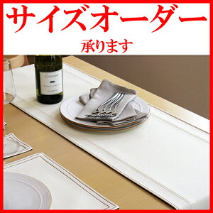 クリアランスセール テーブル ランナー オーダー テーブルクロス エレガント アジアン キッチン センター ライナー おしゃれ プレゼント プチギフト バレンタイン